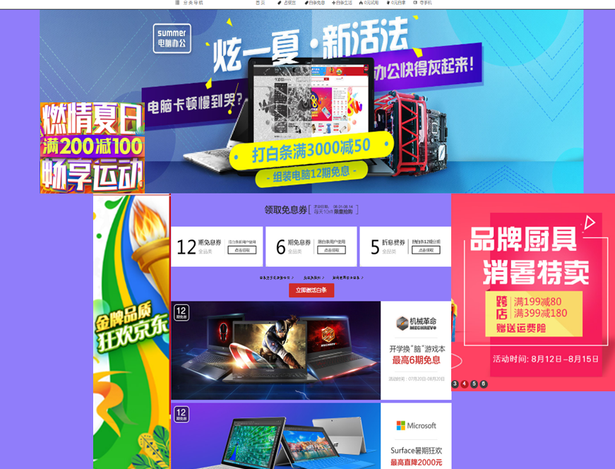 Striktere Online-Werberegulierungen in China