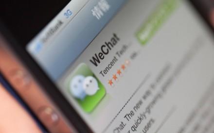 Cybersecurity Gesetz in China: Ermittlungen gegen drei sozialeNetzwerke