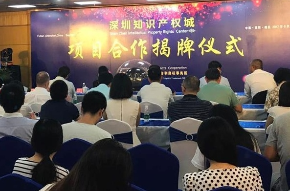 Shenzhen schafft ein Service System fürIP