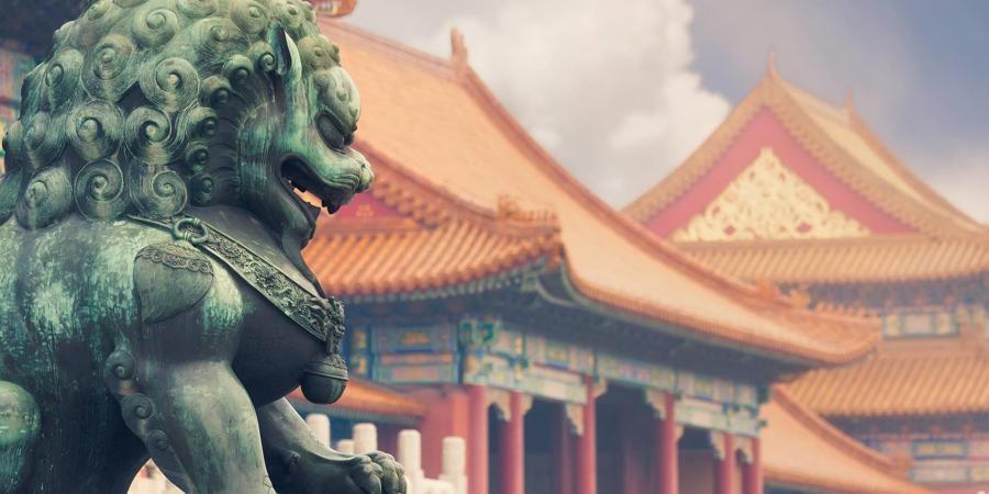 Nationales Berufungsgericht für IP-Fälle inChina