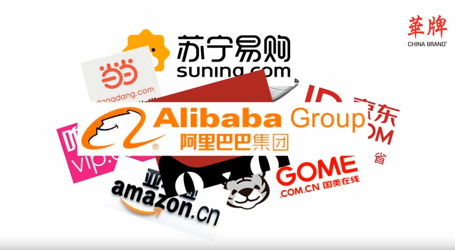 Video: E-Commerce in China