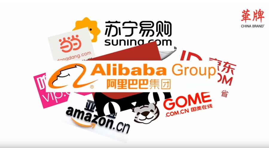 Video: E-Commerce inChina