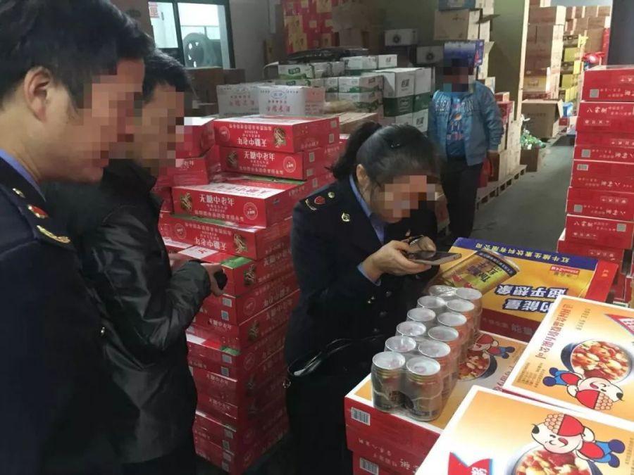 Gefälschte Lebensmittel inChina