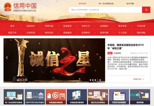 Chinas Sozialkreditsystem: Druck aufCounterfeiter
