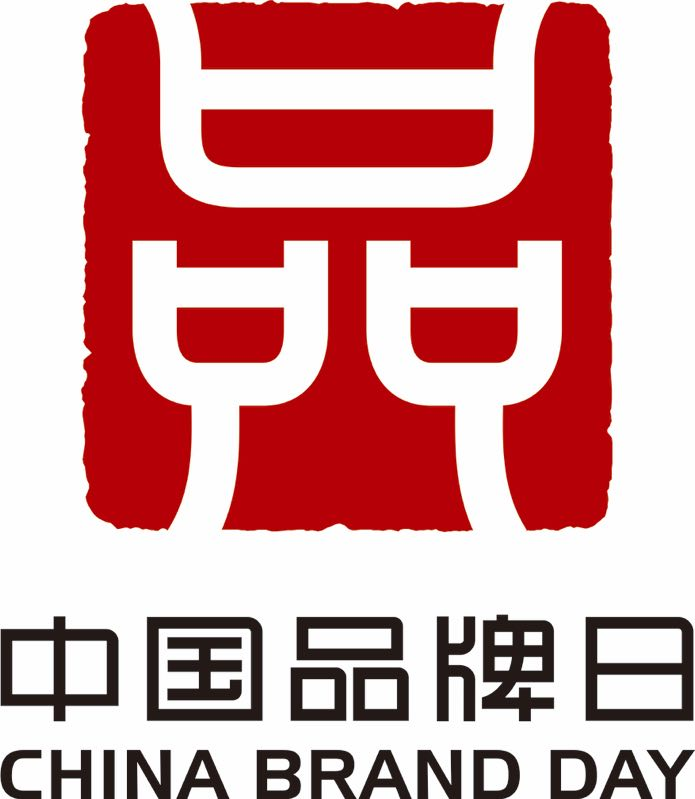 Covid-19 beschleunigt die Schaffung  starker chinesischerMarken