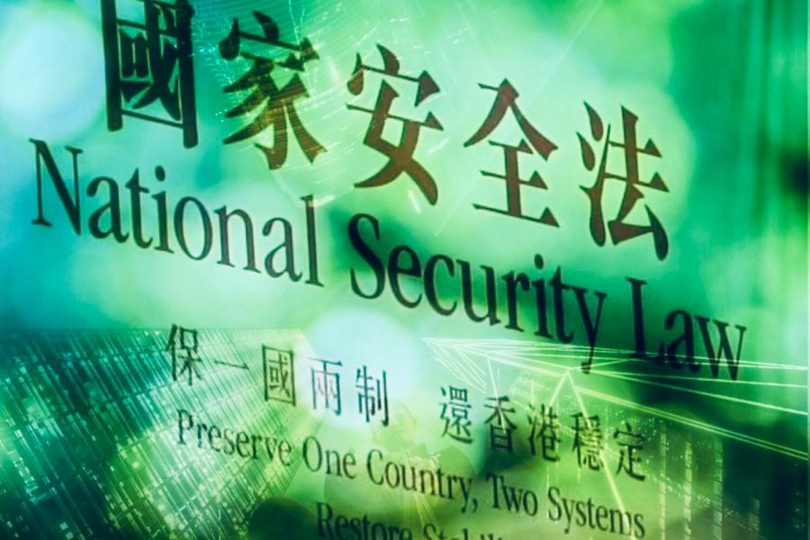 Chinas Nationales Sicherheitsgesetz: Restriktionen bei Daten undTechnologie