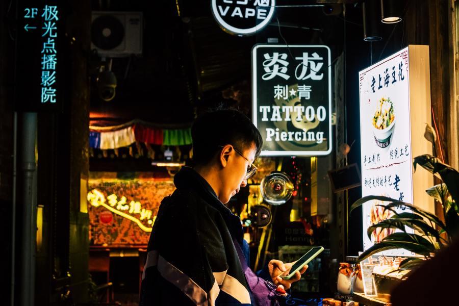 Unlauterer Wettbewerb mit WeChat-Datenrechten